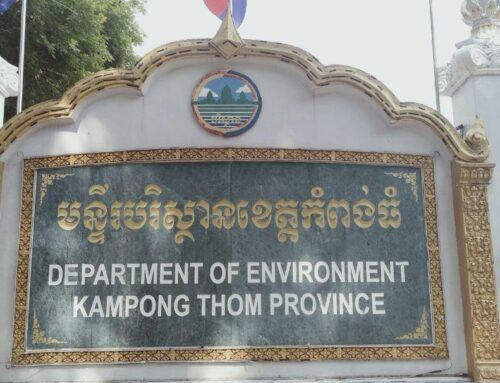 Consultation Meeting with Kampong Thom's Department of Environment
