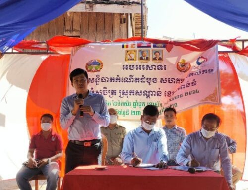 Registering a new Agriculture Cooperative (AC) to boost productions